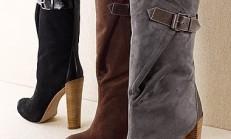 Yeni Sezon Çizme Modelleri
