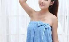 Havlu Ve Bornoz Takımı Modeli